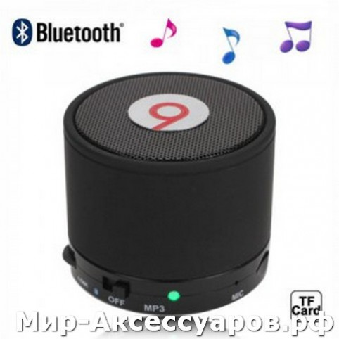 Bluetooth колонка monster beats S10